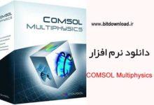 COMSOL Multiphysics