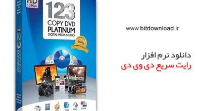 دانلود 123Copy DVD Platinum