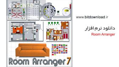 Download 9.5.5.614 Room Arranger - Apartment decor design software