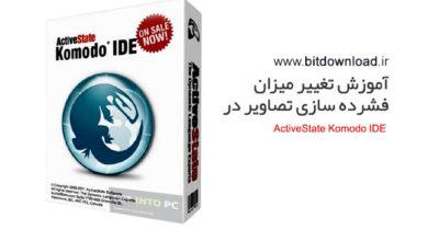 Download ActiveState Komodo IDE 10.1.1 for PC