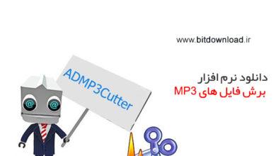 Adrosoft AD MP3 Cutter