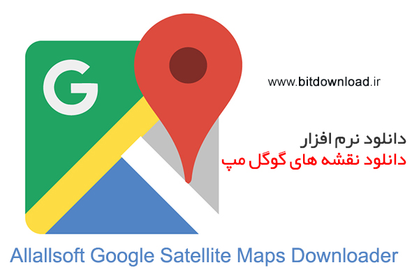 Download Allallsoft Google Satellite Maps Downloader 8 02 - Download