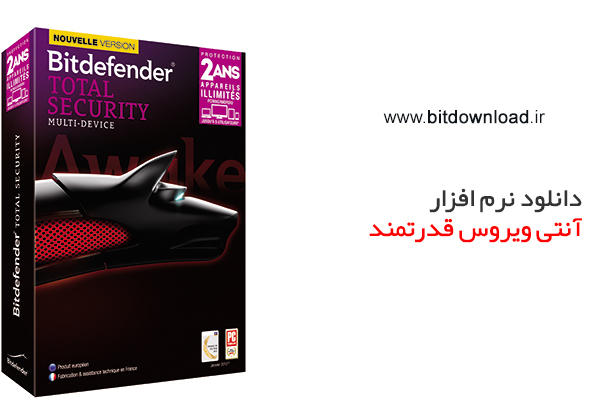 bitdefender total security 2015 download full version with key