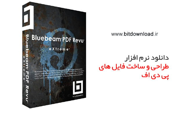 Download Bluebeam PDF Revu eXtreme 2017 17 0 20 - PDF