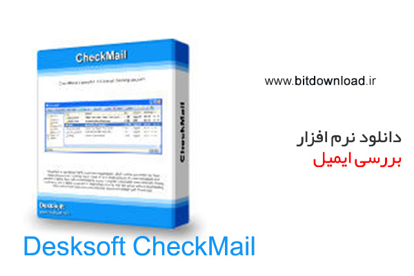 Download Desksoft CheckMail 5 11 2 - Email Checker - Direct
