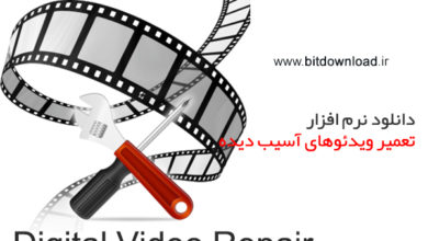 Download Digital Video Repair 3.3.0.0 - Repair damaged videos