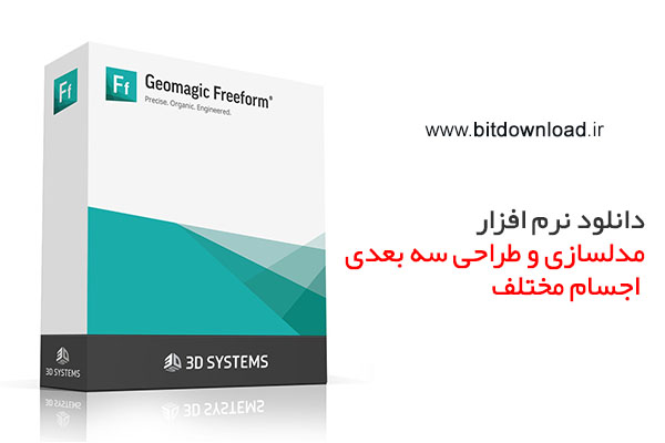 How to Purchase Geomagic Freeform Plus?