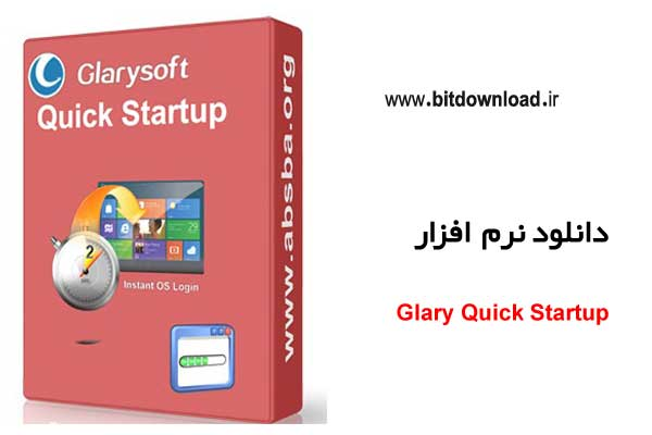 glary software download