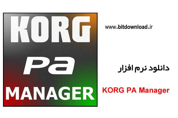 Download KORG PA Manager 3 1 4812 - Craig Kid Browser Management