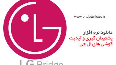 Download LG Bridge 1.2.34 - Backup and update of LG phones