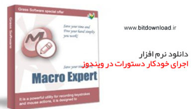 Macro Expert