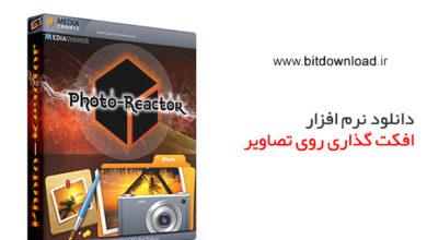 Mediachance Photo-Reactor