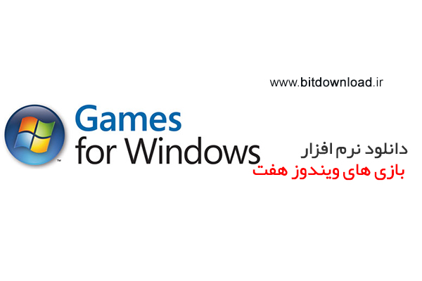 Download Microsoft Games for Windows 10 & 8 1 - Windows 7 Games
