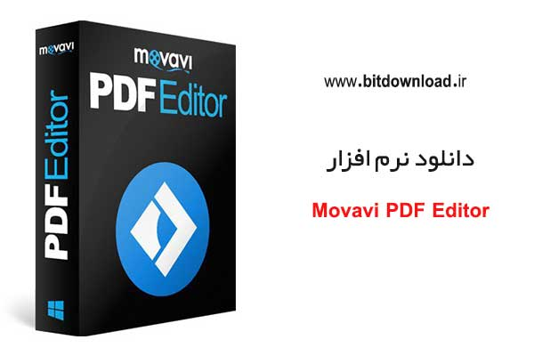 Download Movavi PDF Editor v1 7 0 - Direct Download Links