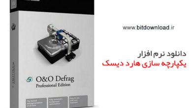 Download O & O Defrag Pro + Server 21.1.1211 - Hard Disk Integration