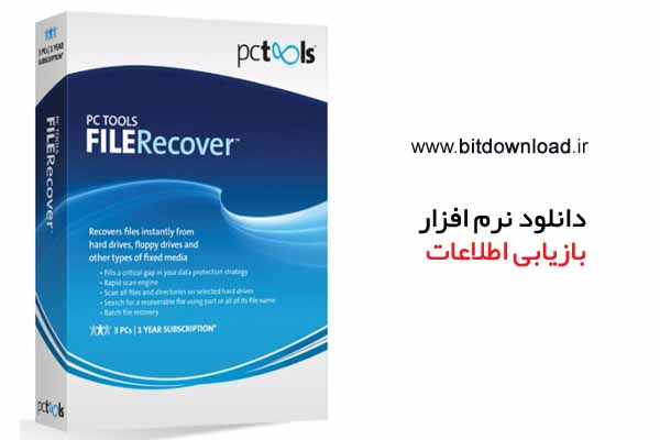 9.0.1.221 RECOVER TÉLÉCHARGER TOOLS FILE PC