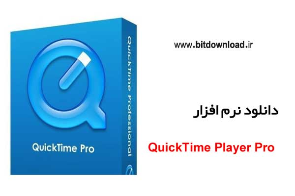 Download QuickTime Player Pro v 7 7 9 - Video file player - Direct