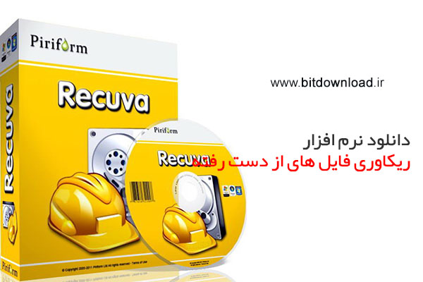 Download Recuva Professional v1 53 1087 - Information