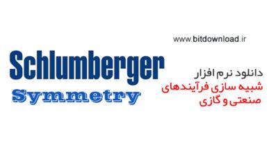 دانلود Schlumberger Symmetry