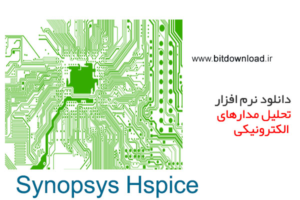 synopsys hspice crack