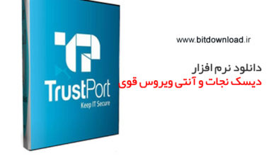 Download TrustPort LiveCD 2016.07 - Rescue disk and strong antivirus