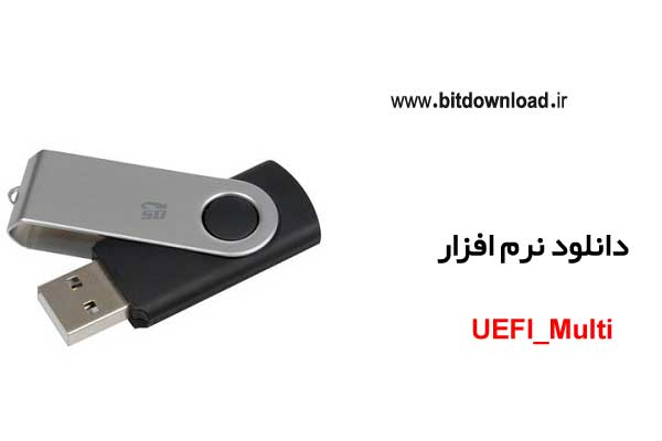 Download UEFI_Multi 8 5 - Flash Memory Recovery Software - Direct