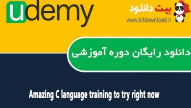 Amazing C language training to try right now