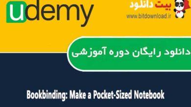 Bookbinding: Make a Pocket-Sized Notebook