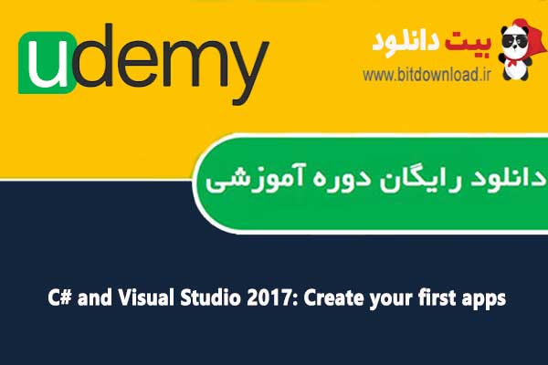 Download Udemy C # and Visual Studio 2017 Tutorial: Create