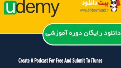 Create A Podcast For Free And Submit To iTunes