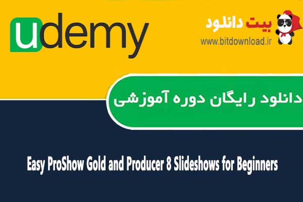 proshow gold 11 full download
