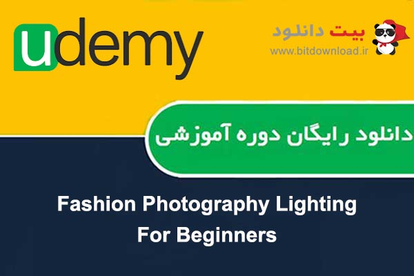 Fashion Photography Lighting For Beginners