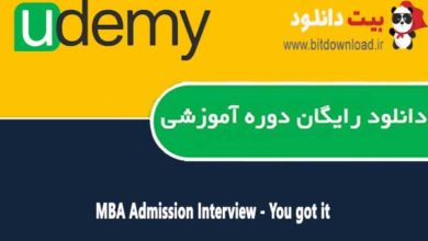 MBA Admission Interview - You got it