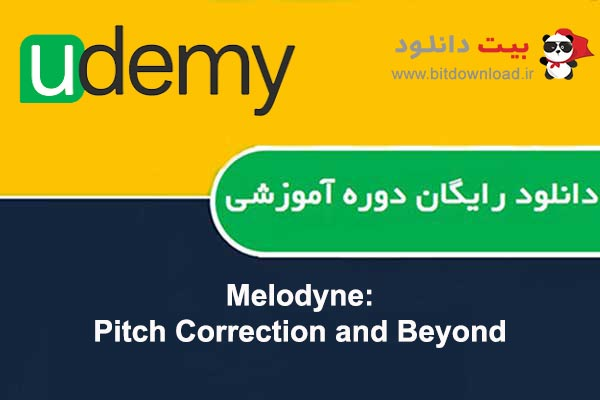 Melodyne: Pitch Correction and Beyond
