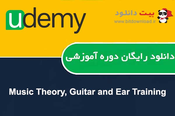 Download Udemy Music Theory, Guitar and Ear Training - Direct