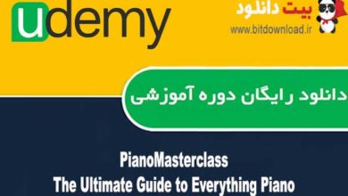 PianoMasterclass – The Ultimate Guide to Everything Piano