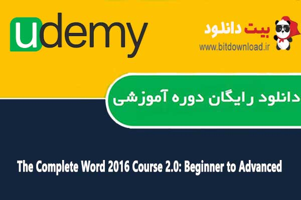 Download Udemy The Complete Word 2016 Course 2 0: Beginner to