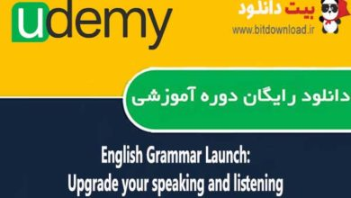 English Grammar Launch: Upgrade your speaking and listening