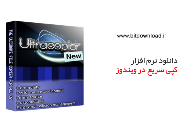 Download UltraCopier 1 4 1 0 / Ultimate 1 2 0 4 - Fast copy