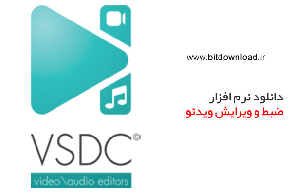 Download VSDC Video Editor Pro v5 8 1 789 - Record and edit