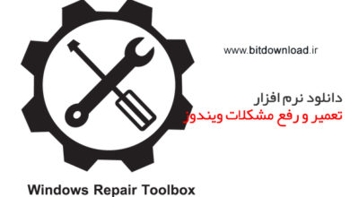 Windows repair portable 4. 4. 1 | software download | computerworld uk.