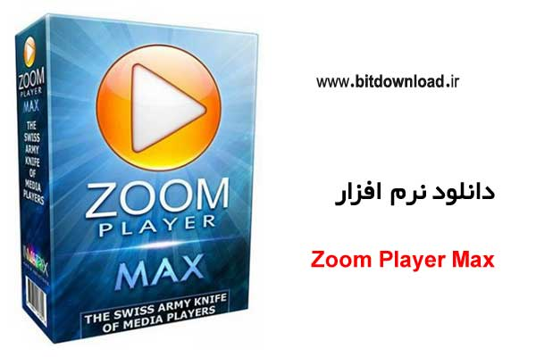 Download Zoom Player Max v 14 4 0 - Video Player Software
