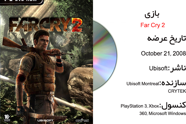 Download game Far Cry 2 - Direct Download Links