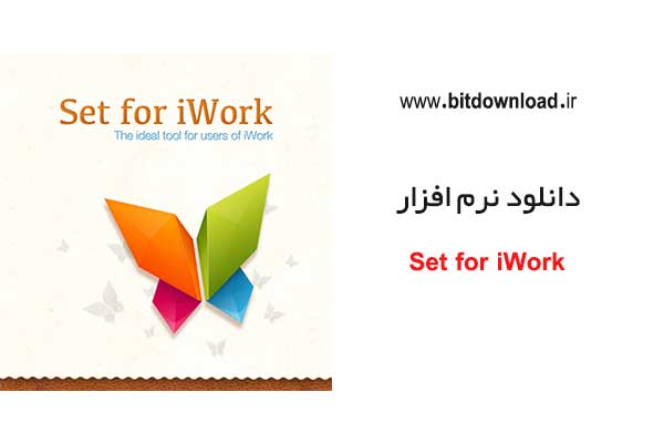 Download the Set for iWork 1 7 application - Direct Download Links