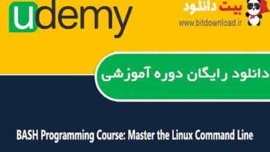 BASH Programming Course: Master the Linux Command Line