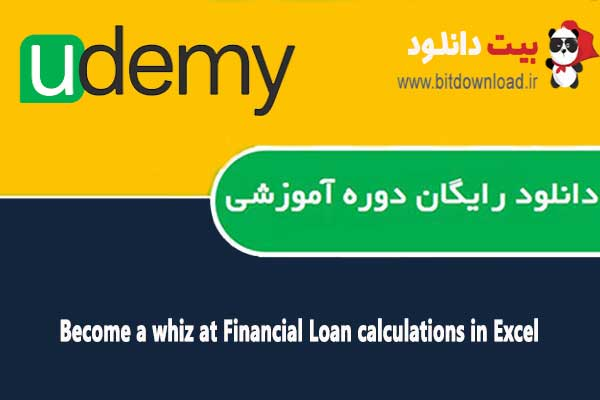 Download the Udemy Student Loan Calculations in Excel