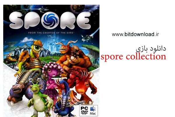 Download the computer game SPORE Collection GOG version
