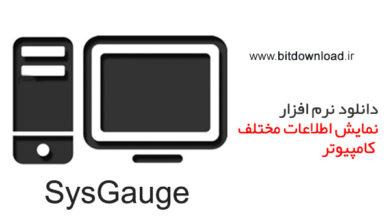 SysGauge