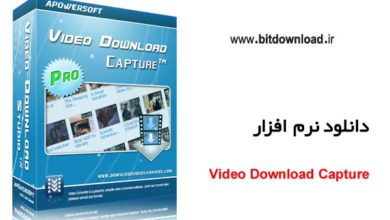 apowersoft video download capture portable