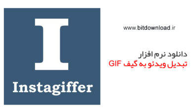 Download Instagiffer 1.62 - Video conversion software to GIF Animated Screensavers